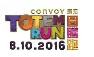 Convoy Totem Run 2016