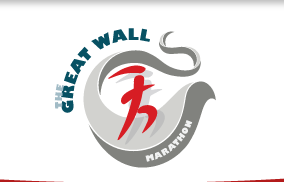 The Great Wall Marathon 2017
