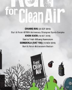 Greenpeace Run for Clean Air – Khon Kaen 2016