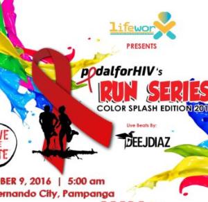Pedal for HIV's Run Series: Color Splash Edition 2016