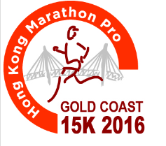 HKMP Gold Coast 15K 2016