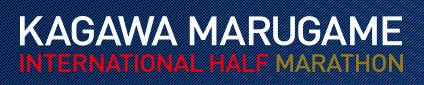 Kagawa Marugame International Half Marathon 2017