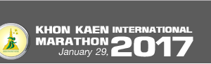 Khon Kaen International Marathon 2017