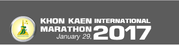 Khon Kaen International Marathon 2017