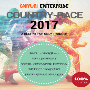 Oniyuri Country-Race 2017