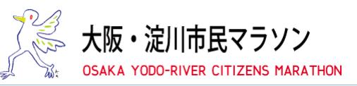 Osaka Yodogawa City Marathon 2016