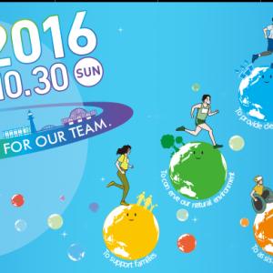 Osaka Marathon 2016