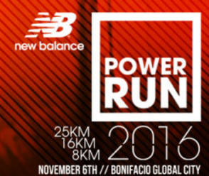 New Balance Power Run 2016