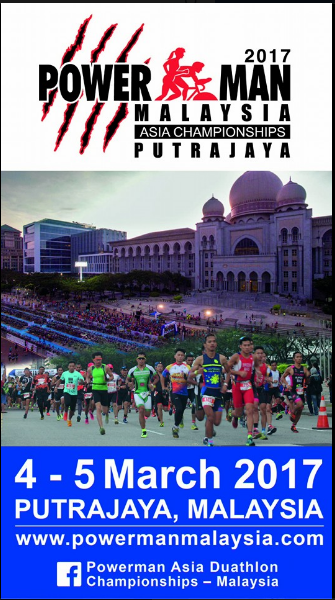 Powerman Asia Dualthlon Championships Malaysia 2017
