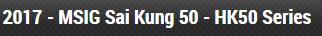 2017 – MSIG Sai Kung 50 – HK50 Series