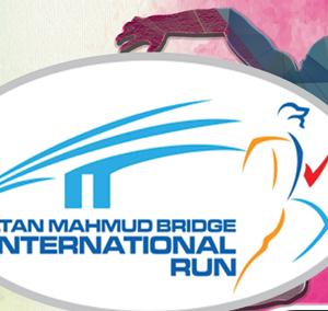 Sultan Mahmud Bridge International Run 2016