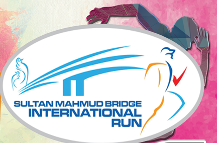 Sultan Mahmud Bridge International Run 2016