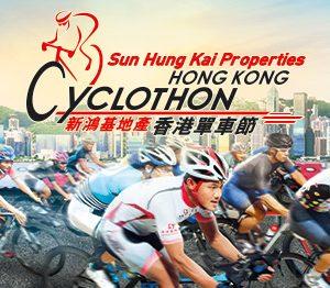 Sun Hung Kai Properties Hong Kong Cyclothon 2016