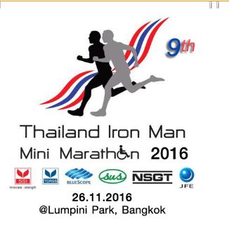 Thailand Iron Man Mini Marathon 2016