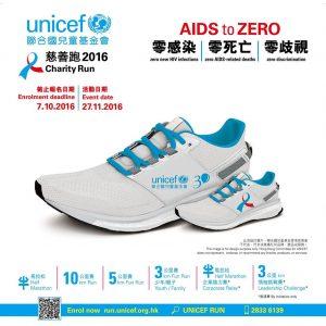 Unicef Charity Run 2016