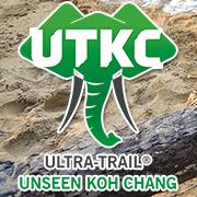 UT Unseen Koh Chang 2017