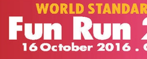 World Standards Day Fun Run 2016
