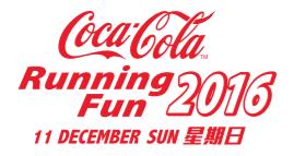 Coca Cola Running Fun 2016