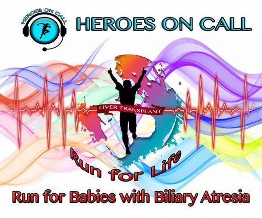 Heroes On Call 2016