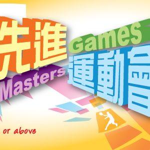 Master Games 2016