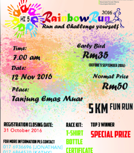Hi5 Rainbow Run 2016