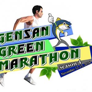 GenSan Green Marathon 2016 (42 KM)