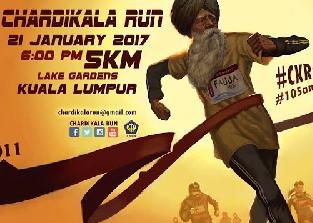 Chardikala Run 2017