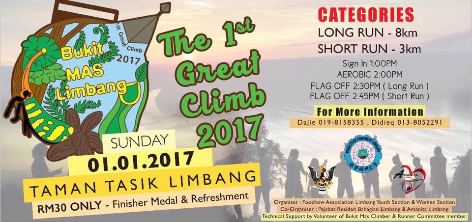 The 1st Great Climb 2017