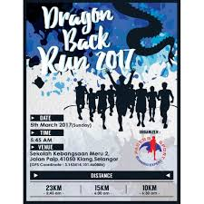 Dragon Back Run 2017