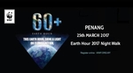 Earth Hour Penang Night Walk 2017
