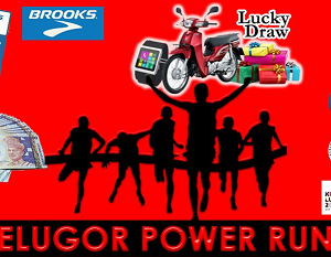 Gelugor Power Run 2 2017