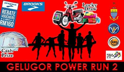Gelugor Power Run 2 2017