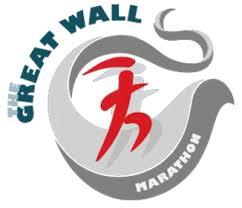 The Great Wall Marathon 2017