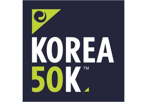 Korea 50K 2017
