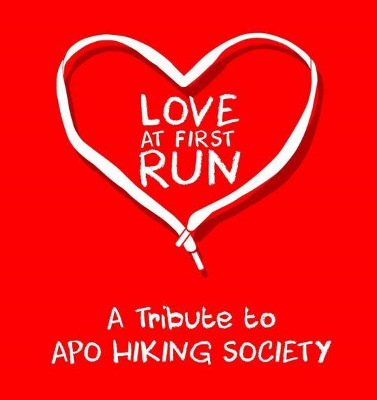 Love at First Run 2017