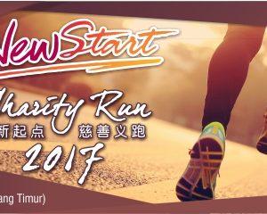 NewStart Charity Run 2017