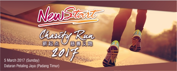 NewStart Charity Run 2017