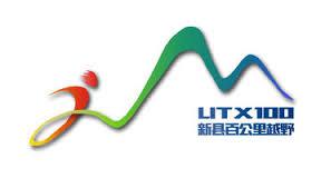 UTX 100 2017