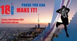 The 18th Bangkok Vertical Marathon 2017