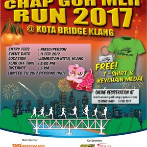 Chap Goh Meh Run 2017