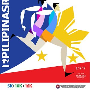 RF Pilipinas Run 2017
