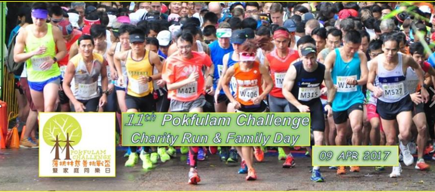 11th Pokfulam Challenge – Charity Run & Family Day 2017