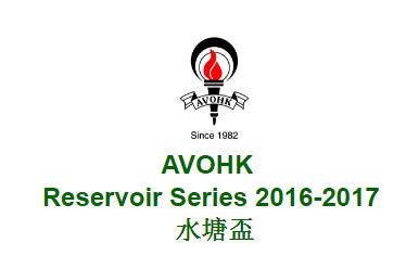 AVOHK Reservoir Series 2016-17 Race 4 – Shing Mun