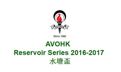AVOHK Reservoir Series 2016-17 Race 3 – Tai Tam