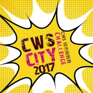 CWS City Challenge 2017 Kowloon