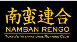 Oyama Hillclimb Race 2017