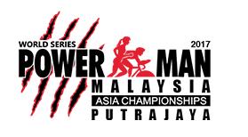 Putrajaya ASTC Powerman Middle Distance Duathlon Asian Championships 2017