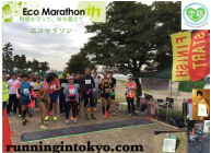 Saiko Eco-Marathon Spring 2017