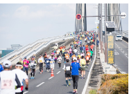 Senshu Inter'l City Marathon 2017