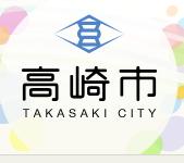 Takasaki City Half Marathon 2017